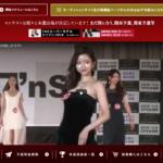 THE スーパーモデルジャパン2018、REDカーペットAWARD2018