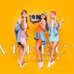 【AFFECT 2019 第1期生】日本タレント名鑑掲載やCDリリースなど!【女性限定】