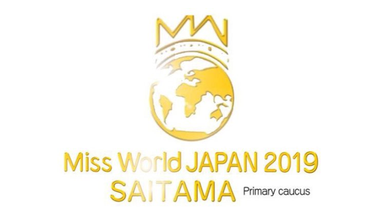 Miss World JAPAN 2019 SAITAMA
