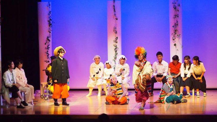 体験型舞台・期間限定劇団「座・市民劇場」新メンバー募集!